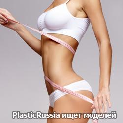 Набор моделей на пластические операции