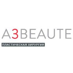 Клиника пластической хирургии A3beaute переехала. Новый адрес